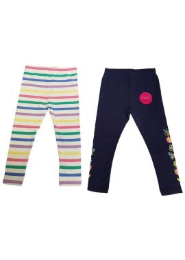 Girls Ex Chain Store Nutmeg 2pk legging Stripe Floral 18 months to 6 years